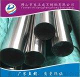 316L不鏽鋼圓鋼,光面不鏽鋼圓鋼