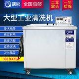 歌能G-12A單槽超聲波清洗機 去油除鏽工業設備