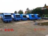 5噸垃圾壓縮車送貨上門 壓縮垃圾車廠家
