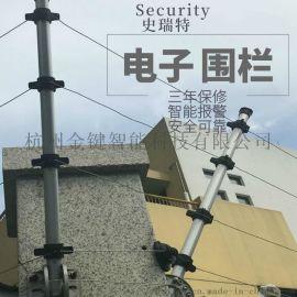 史瑞特防盗报警系统 周界电子围栏方案设计报价
