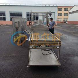 江米条油炸生产线 锅巴连续油炸设备 商用自动油炸线