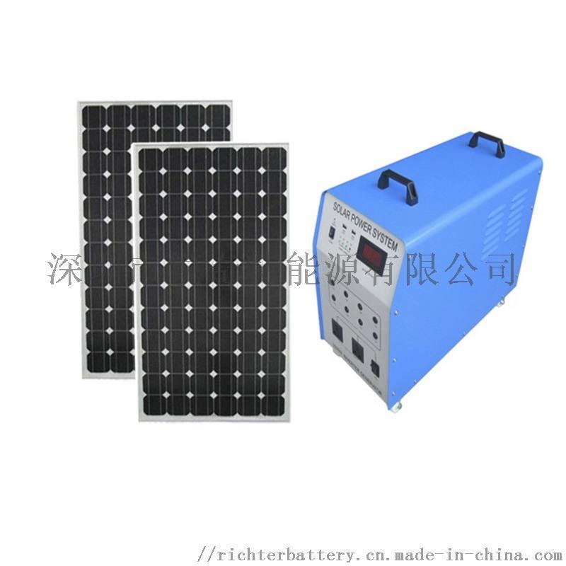 太陽能發電系統太陽能發電機可帶電視風扇照明等
