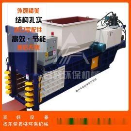 汕尾市废纸打包机 液压打包机 半自动卧式压包机