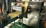 蛋餃皮生產設備 全自動蛋餃皮機生產廠家