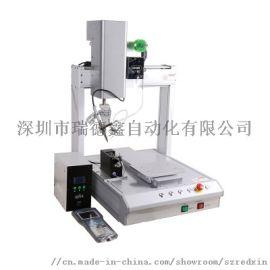 定制焊锡机台式全自动焊锡机电路板PCB板焊锡机器人