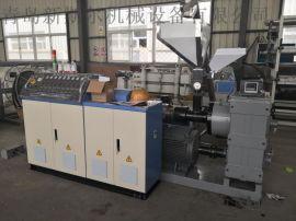 青岛新斯尔机械供应,PE拉条造粒生产线