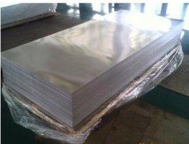 镜面铝板(1060,1050,3003,5083,6061)