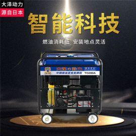 190a柴油发电电焊机户外施工用
