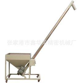 厂家专业订制各种规格螺旋上料机 粉末上料机批发零售厂家直销
