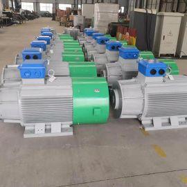 厂家直销 50kw稀土大型永磁发电机组 直驱无刷永磁发电机