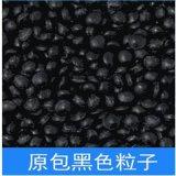 高抗冲POM 美国 100ST NC010 超高韧性 高粘度 POM塑胶原料