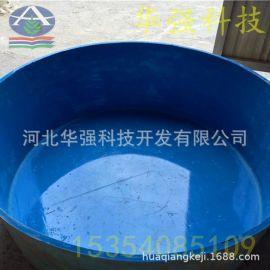 玻璃鋼水槽 魚苗孵化池 水產暫養池 圓形方形周轉池 可定制棗強