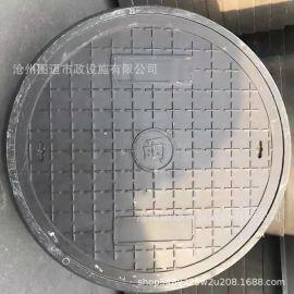 1000*70树脂井盖 轻型玻璃钢纤维复合井盖