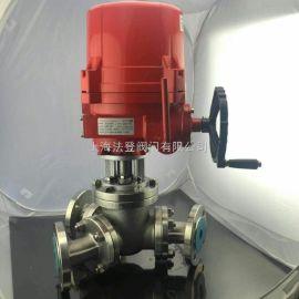 德国VATTENQ41F-16P 气动Y型三通球阀 中德合资品牌 45度Y型球阀