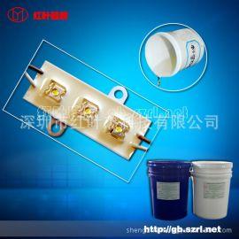 灌封胶/灌封硅胶 电子元器件灌封硅胶