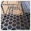 廠家定做鋁板六角孔鏤空裝飾衝孔網 商場吊頂鋁板網
