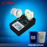 电源盒密封防水灌封硅胶 电子灌封矽胶