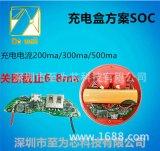 IP5305-BT-8S-300mA IP5305T-BT-8S-300mA TWS耳机收纳盒充电仓IC