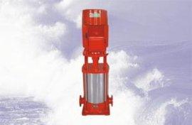 XBD立式多级消防泵