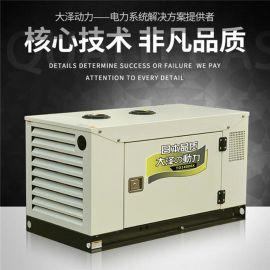 18kw柴油发电机低噪音报价