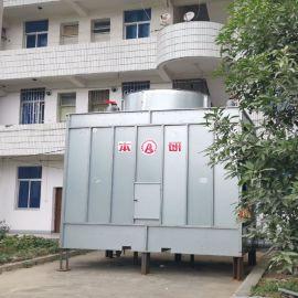 厂家  标准型不锈钢卧式水塔300T冷却塔 10T加工定制冷却塔