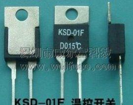 封装低温温控开关(KSD-01F D015)