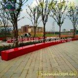 北京天津河北樹池 公園花池紅色玻璃鋼纖維樹脂長坐凳