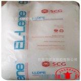 LLDPE 泰國SCG M735RU 高亮度 高韌性聚乙烯