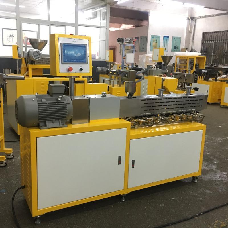 厂家直销双螺杆塑料造粒机EVA造粒设备