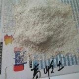 优质耐高温陶瓷用高岭土 厂家直销