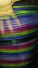 廠家現貨供應尼龍七彩方格網布 彩條網布 禮品袋網布彩條布
