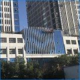 上海商場外牆弧形鋁方通 波浪S造型牆面鋁方通裝飾 加工定製直銷