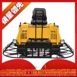 座駕式抹光機 混凝土施工機械 廠家直銷 山東路得威RWMG230
