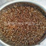 供應蛭石無土栽培基質 蛭石粉 膨脹蛭石報價