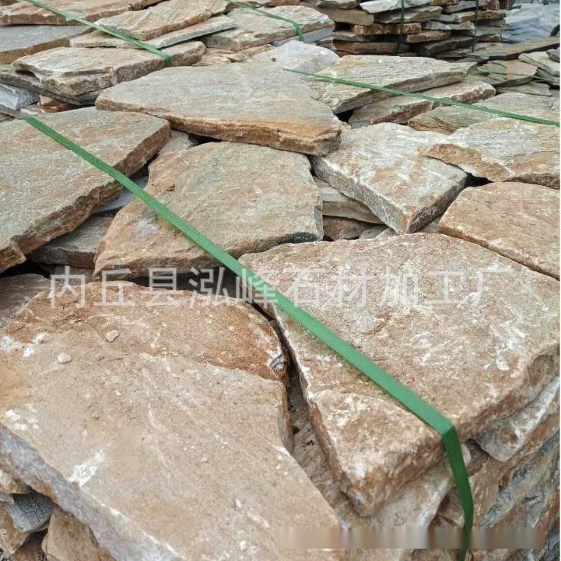 河北廠家熱銷 黃木紋板岩 黃木紋碎拼 亂拼石板 冰裂紋 板岩片石