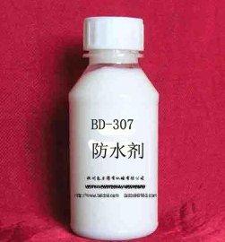 巯基聚硅氧烷乳液(丁苯乳胶防水剂、疏水剂)