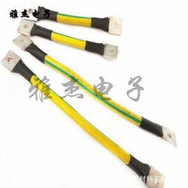 BVR黄绿接地线 柔性防雷铜导索 黄绿BVR双色铜导线 法兰跨接线