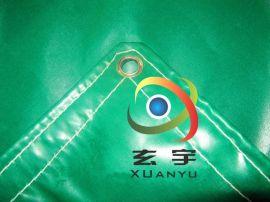 生产供应优质PVC篷布成品  货场盖布成品 PVC夹网布,涂层布