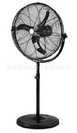 350MM升降式工业落地扇/立式工业风扇/工业摇头扇/摆动牛角扇