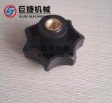 塑料梅花手輪/人孔手輪 不鏽鋼人孔手輪 m12手輪