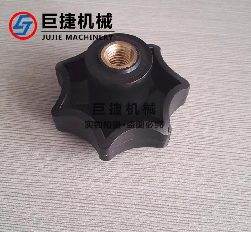 塑料梅花手轮/人孔手轮 不锈钢人孔手轮 m12手轮