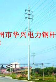 供应辽宁阜新10KV,35KV,66KV,110KV电力钢杆 电力杆 电力钢管塔 钢管杆