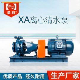 防腐泵 耐腐蚀泵 耐腐蚀离心泵 大型耐腐蚀工业水泵