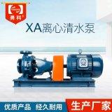 防腐泵 耐腐蝕泵 耐腐蝕離心泵 大型耐腐蝕工業水泵