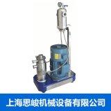 GLD2000澱粉高速粉液混合機
