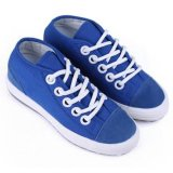 09款寶藍喜步內增高鞋 - 熱門休閒鞋(W971L)