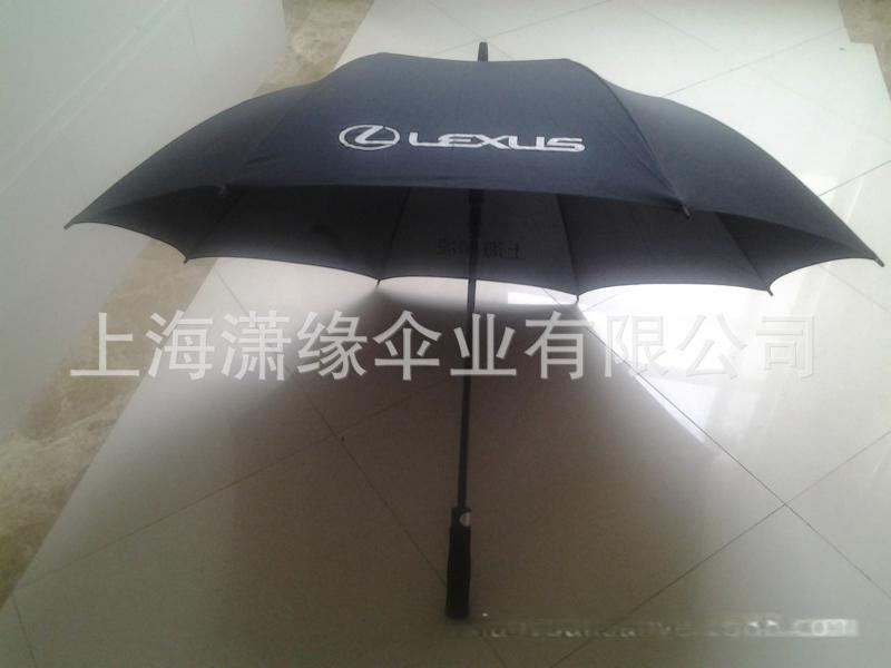 上海雨伞制作厂家、专业定制广告雨伞礼品伞、雨伞生产工厂