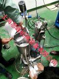 GMD2000铝粉颜料分散机