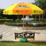 上海太阳伞厂,广告遮阳伞定做,户外广告阳伞定制厂家