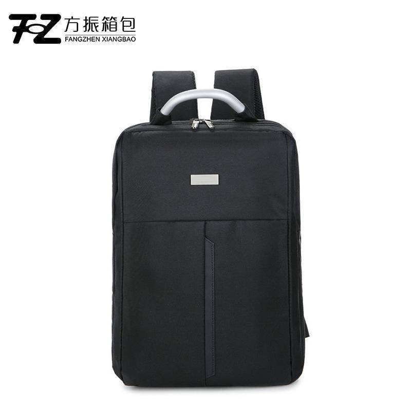 定製牛津布雙肩雙肩包電腦包旅行包情侶電腦包韓版商務揹包
